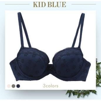 ブラジャー キッドブルー KID BLUE ディアエンブ 3/4カップ ブラジャー