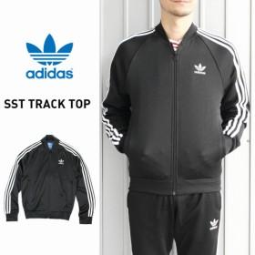 アディダス adidas SST トラックトップ SST TRACK TOP BK5921 ブラック