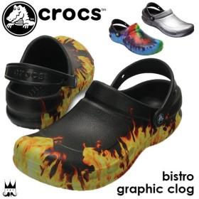 ee5988440cac クロックス crocs メンズ クロッグサンダル 204044 ビストロ グラフィック クロッグ レジャー 飲食店 厨房 コンフォートサンダル 001