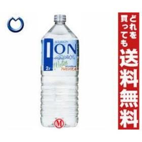 【送料無料】【2ケースセット】ブルボン イオン水 2Lペットボトル×6本入×(2ケース)