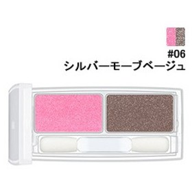 RMK (ルミコ) RMK フェイスポップ アイズ #06 シルバーモーブベージュ 2.6g 化粧品 コスメ FACE POP EYES 06