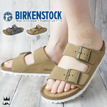 BIRKENSTOCK ビルケンシュトック ARIZONA SFB スエードレザー ストラップサンダル