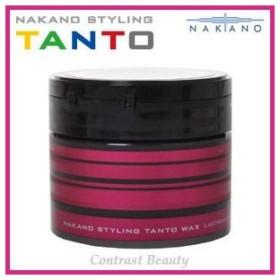 ナカノ スタイリング タント ワックス 7 ラスティング&ナチュラル 90g ≪ナカノタント≫