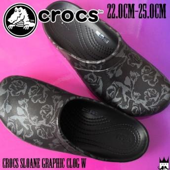 クロックス crocs スローングラフィッククロッグウィメン クロッグサンダル レディース 薔薇 ローズ メタリック サボサンダル 黒 ブラック 205310