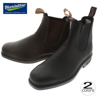 ブランドストーン Blundstone ブーツ ドレスブーツ DRESS BOOT 062 スタウトブラウン(BS062050) 063 ボルタンブラック(BS063089)