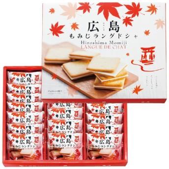 広島土産 広島 もみじラングドシャ 洋菓子 スイーツ サブレ クッキー ゴーフレット ID:81970019