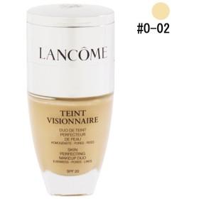 ランコム LANCOME タン ヴィジョネア #0-02 30ml/4g 化粧品 コスメ TEINT VISIONNAIRE SKIN PERFECTING MAKE UP DUO SPF 20 0-02