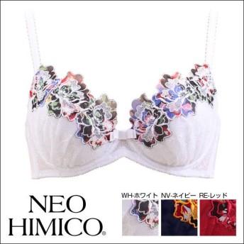 ブラジャー ネオヒミコ NEOHIMICO 0026 スティック加工調コレクション 3/4カップ BC