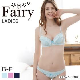 ブラジャー フェアリー Fairy ラッフルシフォン ブラショーツセット B-Fサイズ サイズ豊富 グラマー プチプラ [ 大きいサイズ アンダー80まで ]