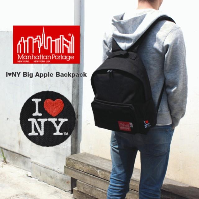 マンハッタンポーテージ Manhattan Portage バッグ ビッグアップル バックパック (MD) I LOVE NY 35TH ブラック 1210-INY-35TH-BLK