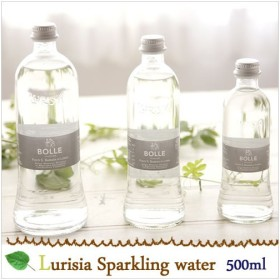 Lurisia 炭酸水 スパークリングウォーター 500ml ガラスボトル ルリーシア 炭酸水 イタリア ピエモンテ 炭酸 水 スパークリングウォーター 炭酸水 ガス入り