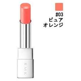 RMK (ルミコ) RMK イレジスティブル グローリップス #03 ピュアオレンジ 3.7g 化粧品 コスメ