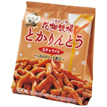 北海道土産 とかりんとう 生キャラメル 1袋 洋菓子 スイーツ ID:81900047