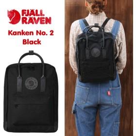 SALE フェールラーベン FJALL RAVEN カンケン ナンバー2 ブラック Kanken No.2 Black ブラック 23567-550