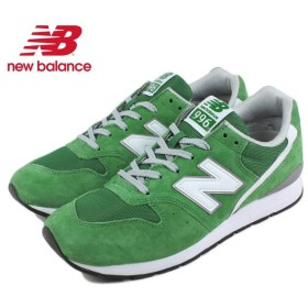 SALE ニューバランス New balance MRL996 グリーン KG