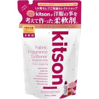 kitson キットソン ファブリックソフナー 詰替 フローラルの香り 480ml