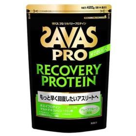 ザバス プロ リカバリープロテイン 420g  (14食分)  サプリメント SAVAS