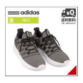 separation shoes e930f a41ae アディダス スリッポン スニーカー メンズ クラウドフォーム ULT 軽量 CLOUDFOAM ULT adidas CG5801 コアブラック コア