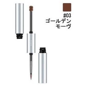 RMK (ルミコ) RMK Wアイブロウカラーズ #03 ゴールデンモーヴ 5.4g 化粧品 コスメ
