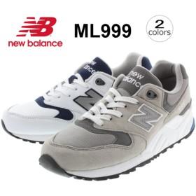 SALE ニューバランス New balance ML999 グレー(GR) ホワイト/ネイビー(LUC)