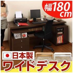 パソコンデスク パソコンラック ワイドデスク 木製 コンセント付 人気 おしゃれ PC