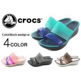 SALE クロックス crocs colorblock wedge w カラーブロック ウェッジ ウィメン 200031