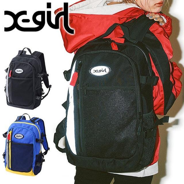 X-girl エックスガール リュック デイパック MESH POCKET BACKPACK メッシュポケット バックパック  5181004 SS18