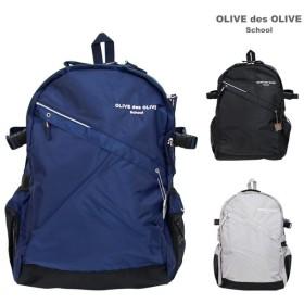 OLIVEdesOLIVE School <オリーブデオリーブ> デイパック<リュックサック> メル 3カラー 28951-ace [M便 1/1]