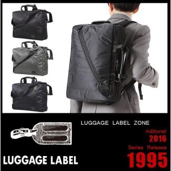追加最大+24% 吉田カバン ラゲッジレーベル ゾーン ビジネスバッグ 3WAY B4 LUGGAGE LABEL 973-05751