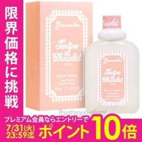ジバンシイ GIVENCHY グランサンボン 3ml EDT ミニ香水  ミニチュア fs 【あすつく】