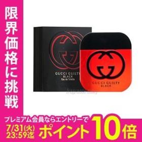 グッチ GUCCI ギルティ ブラック 5ml EDT ミニ香水  ミニチュア fs 【香水 レディース】【あすつく】