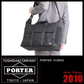 最大P27倍 8/18〆 吉田カバン ポーター ハイブリッド ビジネスバッグ メンズ ブランド 2WAY A4 PORTER 737-17802