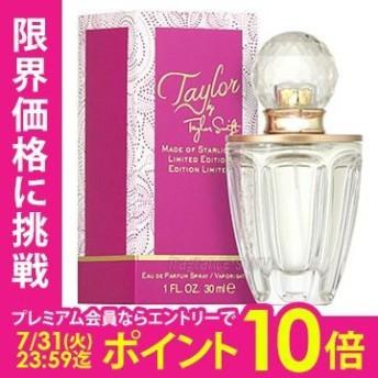 テイラー スウィフト Taylor Swift テイラー バイ テイラー スウィフト スターライト エディション 30ml EDP SP fs 【香水 レディース】【あすつく】