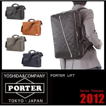 追加最大+34% 3/30から|吉田カバン ポーター リフト ビジネスバッグ 3WAY ビジネスリュック メンズ B4 PORTER 822-07561