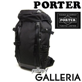 吉田カバン ポーター リュック PORTER HEAT ヒート バックパック 大きめ A4 B4 メンズ ナイロン 703-06301