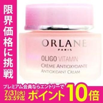 オルラーヌ オリゴAOXクリーム 50ml cs 【nas】