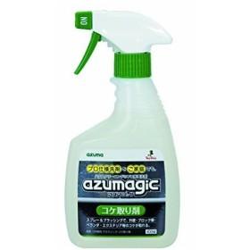 アズマ工業 アズマ 苔掃除 アズマジック コケ取り剤