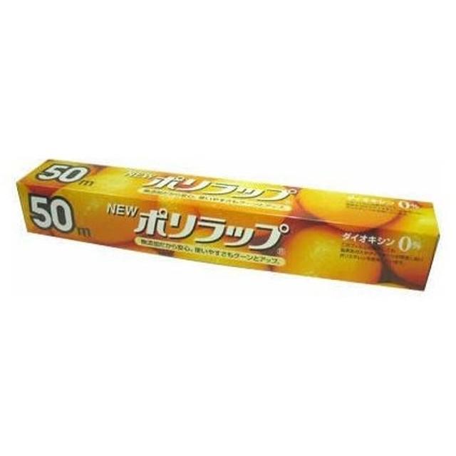 宇部フィルム ポリラップ 徳用 30cm50m