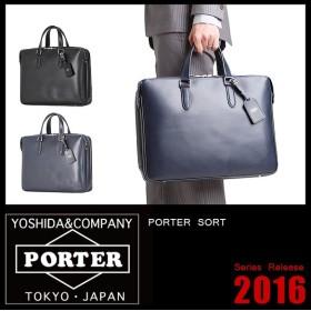本日最大P27%|吉田カバン ポーター ソート ビジネスバッグ メンズ 本革 1WAY A4 PORTER 116-03274