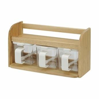 レック DELI 木製 クッキングボックス 3 調味料入れ K-957