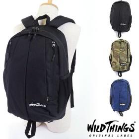 ワイルドシングス バック バックパック デイパック WILD THINGS メンズ レディース WT-380-0003 FW16