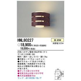 Panasonic パナソニック ブラケット HNL80227