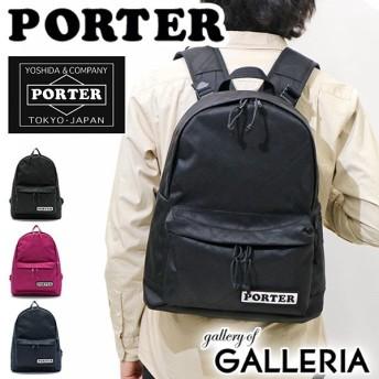 吉田カバン ポーター リュック PORTER CASPER リュックサック 882-07591 デイパック メンズ