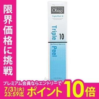 Obagi オバジ ロート製薬 オバジ トリプルピール10 90ml cs 【あすつく】