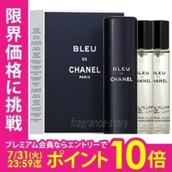 シャネル CHANEL ブルー ドゥ シャネル トラベル スプレイ 20ml×3 EDT SP fs 【香水 メンズ】【あすつく】