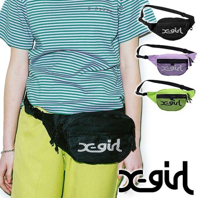 エックスガール X-girl ロゴ ヒップバッグ LOGO HIP BAG ボディバッグ ウェストバッグ 5182014 SU18 メール便対応