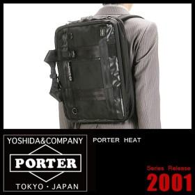 追加最大+23%|吉田カバン ポーター ビジネスバッグ 3WAY リュック メンズ レディース ブランド B4 PORTER 703-07964