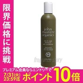 ジョンマスターオーガニック john masters organic Z&Sコンディショニングシャンプー(ジン&セージ) 236ml hs 【nas】