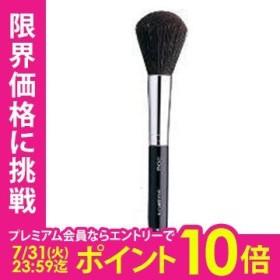 シュウウエムラ shu uemura フェイスパウダー ブラシ Natural 20B cs 【nas】