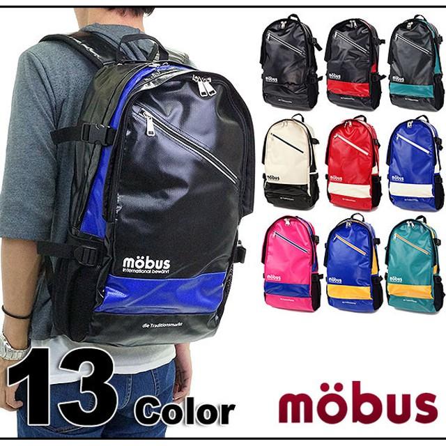 モーブス mobus 多機能バックパック リュックサック ターポリン L  MBX501